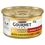 Gourmet Gold Chicken & Liver in Gravy