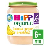 HiPP Organic Banana Yogurt Breakfast