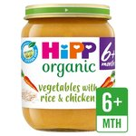 HiPP Organic Vegetables with Rice & Chicken