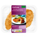 Waitrose 2 British Chicken Breast Fillet Kievs with a Creamy 4 Cheese & Ham