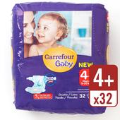 Carrefour Baby Ultra Dry Size 4+ Nappies Carry Pack
