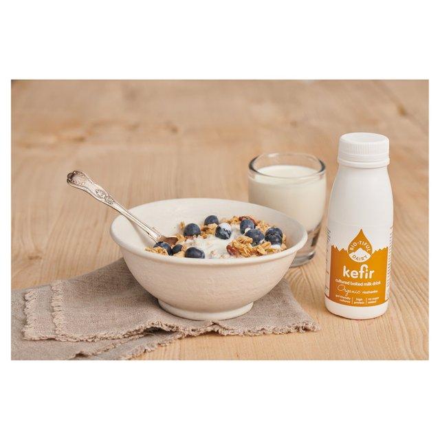 kefir milk. bio-tiful organic baked milk kefir riazhenka