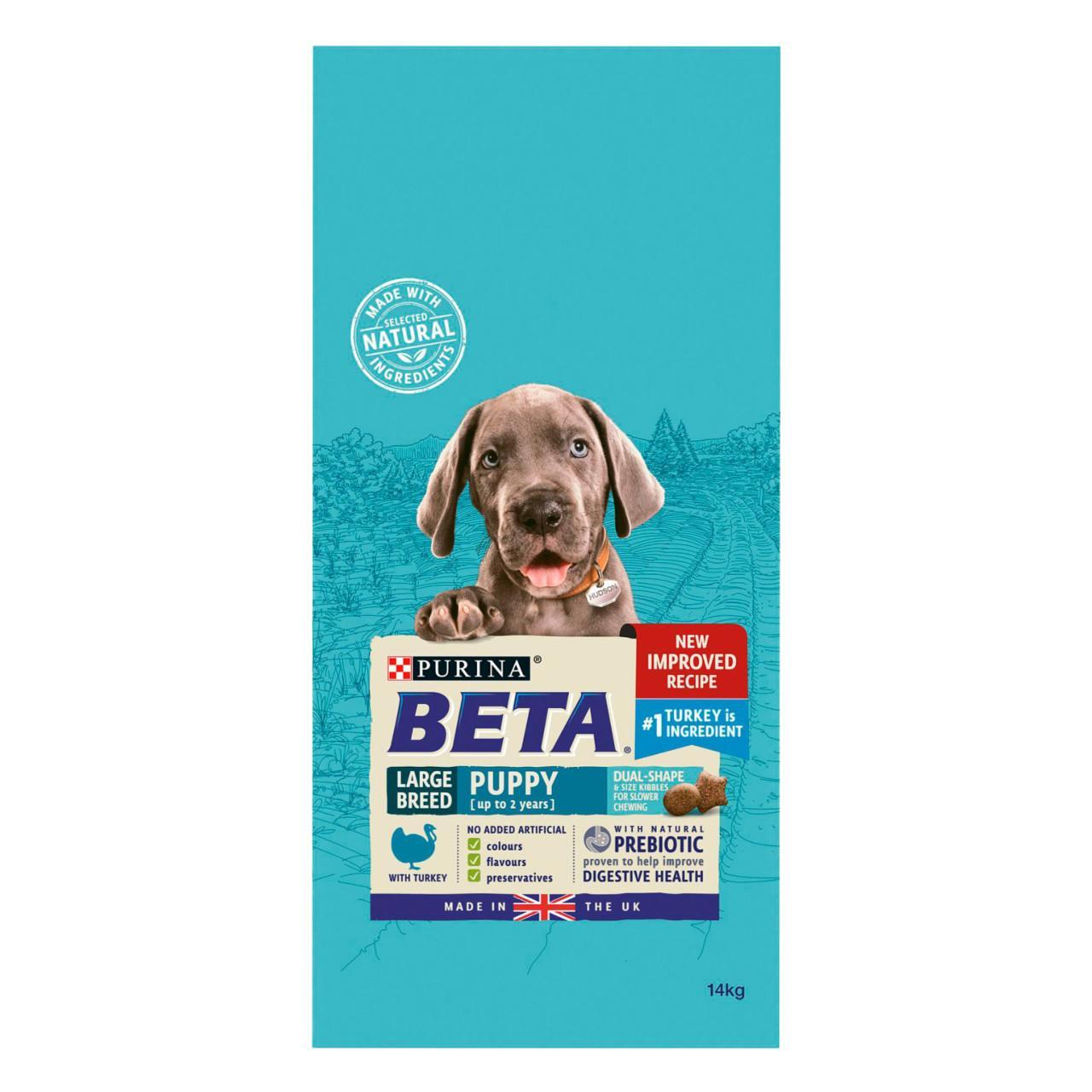 Beta large breed dry puppy foo at fetch the online pet store zoom nvjuhfo Image collections
