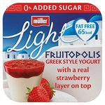 Muller Light Fruitopolis Greek Style Strawberry Yoghurt