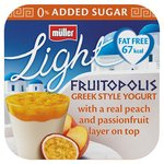 Muller Light Fruitopolis Greek Style Peach & Passion Fruit Yoghurt