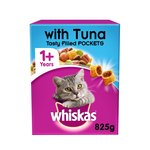 Whiskas 1+ Cat Complete Dry with Tuna