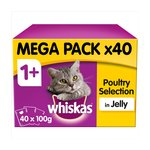 Whiskas 1+ Cat Pouches Poultry Selection in Jelly