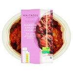 Waitrose Chicken Shashlik