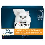 Gourmet Perle Mixed Pouch Chefs Selection
