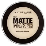 Maybelline Powder Matte Maker, Ivory 10