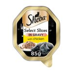 Sheba Select Slices Chicken in Gravy Adult Wet Cat Food Tray