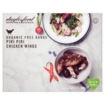 Daylesford Organic Chicken Wings with Piri Piri