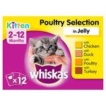 Whiskas Kitten Pouches Poultry Selection in Jelly