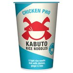 Kabuto Noodles Chicken Pho