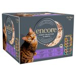 Encore Cat Tins Mixed Multipack