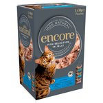 Encore Fish Selection Cat Pouch in Jelly