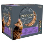 Encore Mixed Selection Cat Pouch