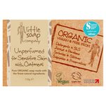 Organic Unperfumed Bar Soap for Sensitive Skin