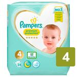 New Baby Nappies Premium Protection Size 4 Carry Pack 24 per pack