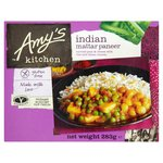 Amy's Kitchen Indian Mattar Paneer Frozen