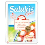 Salakis Light Sheeps Cheese