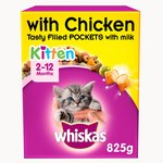 Whiskas Kitten Complete Dry with Chicken