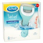 Scholl Wet & Dry Pedi Electronic Foot File