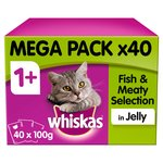 Whiskas 1+ Cat Pouch Fish & Meaty Selection in Jelly