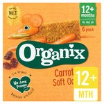 Organix Goodies Carrot Cake Oaty Bar