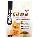 Webbox Natural Cat Dry Food Chicken & Salmon