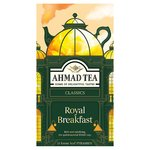 Ahmad Tea Royal Breakfast Tea Bags