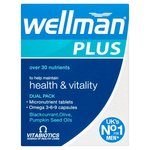 Vitabiotics Wellman Plus Capsules