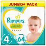 Premium Protection Nappies Size 4 Jumbo Pack 64 per pack