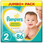 Pampers New Baby Nappies Premium Protection Size 2 Jumbo Pack
