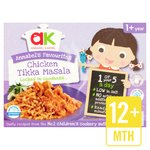 Annabel Karmel Frozen Mild Chicken Tikka & Rice