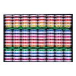Rainbow Stripe Xylophone Christmas Crackers