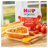 HiPP Organic Growing Up Meals Squiggly Spaghetti Tasty Tomato & Mozzarella