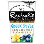 Rachel's Organic Greek Style Limited Edtion