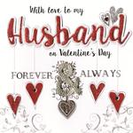 With Love To My Husband Valentines Card
