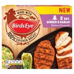 Birds Eye 2 Garlic Ginger & Soy Chicken Chargrills Frozen
