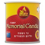 Ner Mitzwah 24 Hour Memorial Candle in Tin