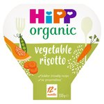 HiPP Organic Vegetable Risotto