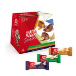 Kit Kat Senses Assorted Bite Size 20 Pieces
