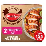 Birds Eye 2 Peri Peri Chicken Grills Frozen