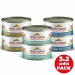 Almo Nature Multipack Tuna Selection Natural Wet Cat Food