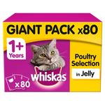 Whiskas Poultry in Jelly Adult 1+ Wet Cat Food Pouches