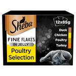 Sheba Fine Flakes Poultry in Jelly Adult Wet Cat Food Pouches