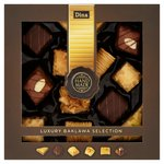 Dina 12 Luxury Baklawa Selection