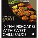 Ocado Gold 10 Thai Fish Cakes with Sweet Chilli Sauce