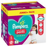 Pampers Premium Protection Pants Size 5, 40 Nappy Pants, Jumbo Pack